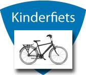 Knderfiets huren bikemike egmond aan zee